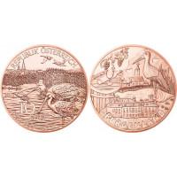 Austrija 2015 10 eurų - Burgenlandas