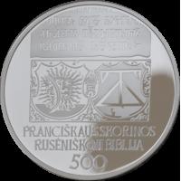"""Lietuva 2017 Pranciškaus Skorinos """"Rusėniškos Biblijos"""" 500-metis"""