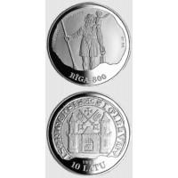 Latvija 1997 Ryga 800: 15th amžius