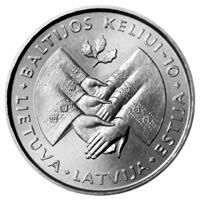Lietuva 1999 1 Litas Baltijos kelio 10 - mečiui