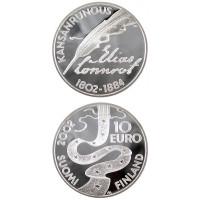 Suomija 2002 Elias Lonnrot PROOF