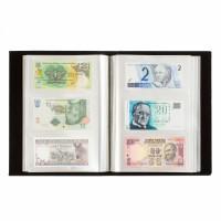 Leuchtturm albumas 300 banknotų juodas