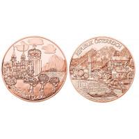 Austrija 2016 10 euro - Aukštutinė Austrija