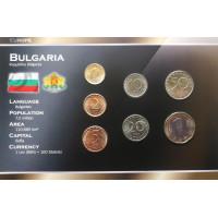 Bulgarija 1999-2002 metų monetų rinkinys lankstinuke