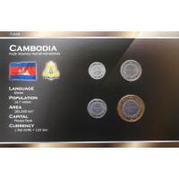 Kambodža 1991 metų monetų rinkinys lankstinuke