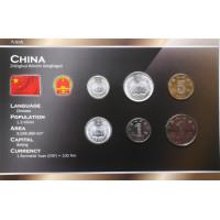 Kinija 1986-2011 metų monetų rinkinys lankstinuke