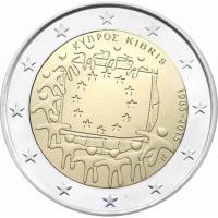Kipras 2015 Europos Sąjungos vėliavos 30-metis