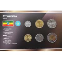 Etiopijos 1996-2005 metų monetų rinkinys lankstinuke