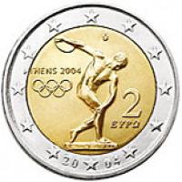 Graikija 2004 Olimpinės žaidynės Atėnuose