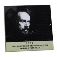 Graikija 2009 Euro monetų BU rinkinys su 10 eurų sidabrine moneta Yannis Ritsos