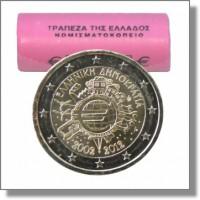Graikija 2012 Eurų banknotų ir monetų dešimtmetis Rulonas