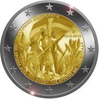 Graikija 2013 100-osios Kretos susijungimo su Graikija metinės