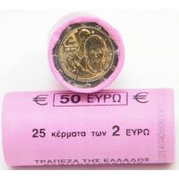 Graikija 2014 Domenikos Theotokopoulos 400-osios mirties metinės (1614–2014 m.) rulonas