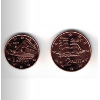Graikija 2017 1 ir 2 centai rinkinys