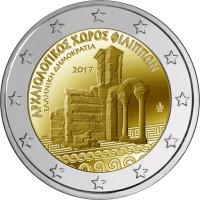 Graikija 2017 Archeologinė vietovė Filipoje