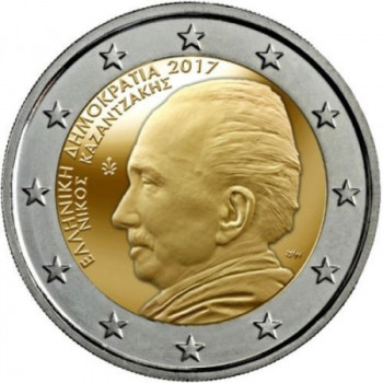 Graikija 2017 Nikos Kazantzakis