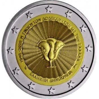 Graikija 2018 Dodekanese sąjungos su Graikija 70-metis