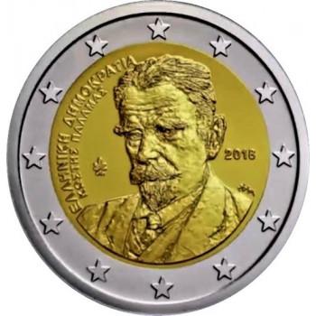 Graikija 2018 75 metai nuo Kosčio Palamos mirties