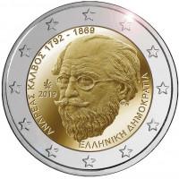 Graikija 2019 150-osios Andreas Kalvos mirties metinės
