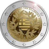 Graikija 2021 Graikijos revoliucijos 200-osios metinės