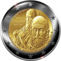 Graikija 2014 Domenikos Theotokopoulos 400-osios mirties metinės (1614–2014 m.)