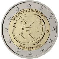 Graikija 2009 EMU