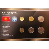 Kirgizija 2008 metų monetų rinkinys lankstinuke