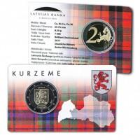Latvija 2017 Kurzeme kortelėje
