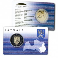 Latvija 2017 Latgale kortelėje