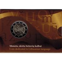 Lietuva 2015 AČIŪ (Lietuvių kalbai) kortelėje