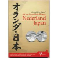 Olandija 2009 Japonija
