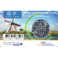 Olandija 2014 Kinderdijko vėjo malūnai
