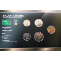 Saudo Arabija  2001-2009 metų monetų rinkinys lankstinuke