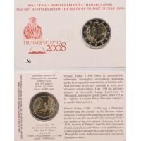 Slovėnija 2008 500-osios Primož Trubar gimimo metinės kortelė