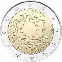 Slovėnija 2015 Europos Sąjungos vėliavos 30-metis