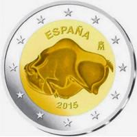 Ispanija 2015 Altamiros urvas