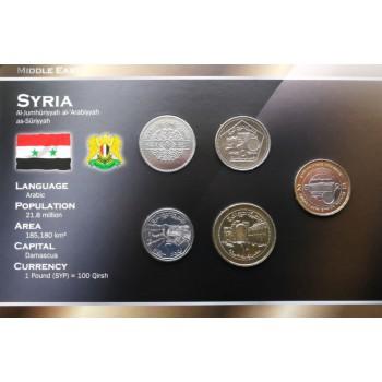 Sirija 2001-2009 metų monetų rinkinys lankstinuke