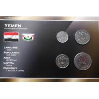 Jemenas 2001-2009 metų monetų rinkinys lankstinuke