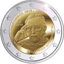 Graikija 2019 100-osios Manolis Andronicos gimimo metinės