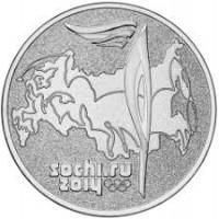 Rusija 2014 25 rubliai Olimpinė ugnis