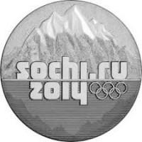 Rusija 2014 25 rubliai Sočis Kalnai